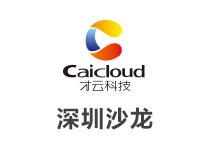 Kubernetes Meetup | caicloud 深圳沙龙 10.15_Kubernetes中文社区