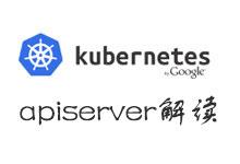 kubernetes源码版本1.2 代码解读-apiserver基础篇_Kubernetes中文社区