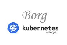 Kubernetes和Borg的设计哲学 | 视频_Kubernetes中文社区
