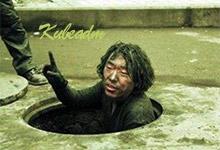 kubeadm 安装 Kubernetes 1.6.2 过程中的一些坑_Kubernetes中文社区