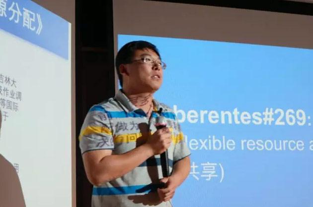 IBM中国系统部软件架构师马达