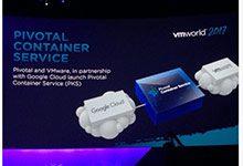 VMware在容器领域一直未闲着,与Pivotal、Google合推容器服务PKS_Kubernetes中文社区