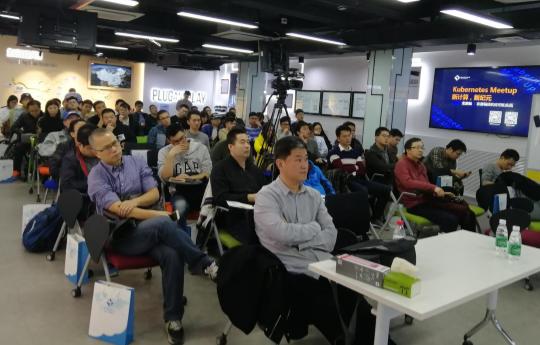 技术赋能无止境 Kubernetes Meetup 北京站完美闭幕 | 精灵云_Kubernetes中文社区