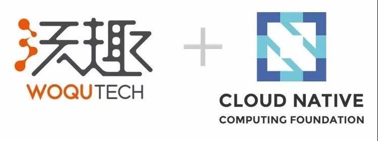 沃趣科技加入CNCF(云原生应用计算基金会),共建Cloud-Native RDS生态_Kubernetes中文社区