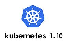 Kubernetes 1.10发布:更趋稳定的存储、安全与网络功能_Kubernetes中文社区