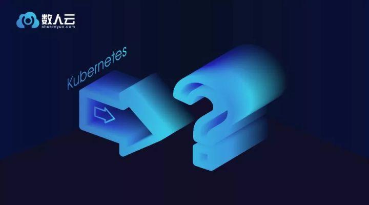 kubernetes落地 |不捧不踩,国外公司向Kubernetes迁移实践_Kubernetes中文社区