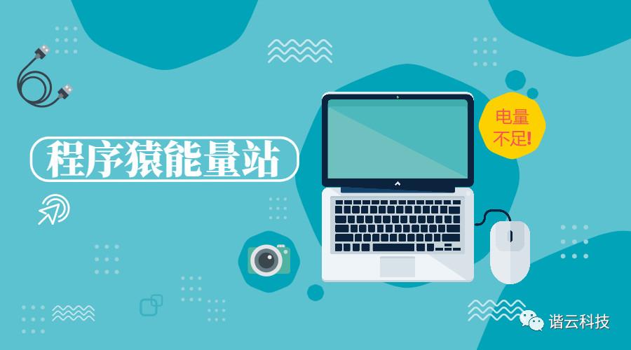 程序猿能量站|深入理解Docker容器引擎runC执行框架_Kubernetes中文社区
