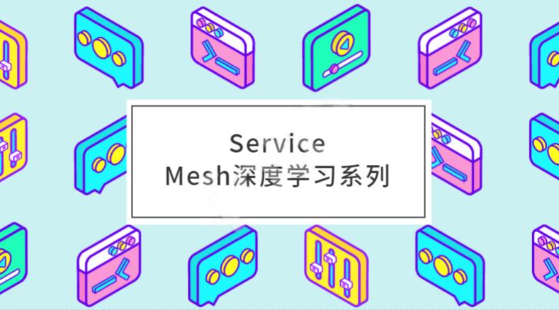 Service Mesh深度学习系列(二)| istio源码分析之pilot-discovery模块分析(上)_Kubernetes中文社区