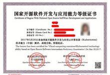 基于Kubernetes的DevOps实践培训 | 北京站_Kubernetes中文社区