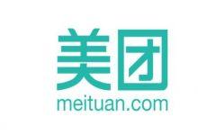 美团容器平台架构及容器技术实践_Kubernetes中文社区