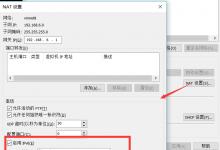 kubernetes calico IPV6支持_Kubernetes中文社区