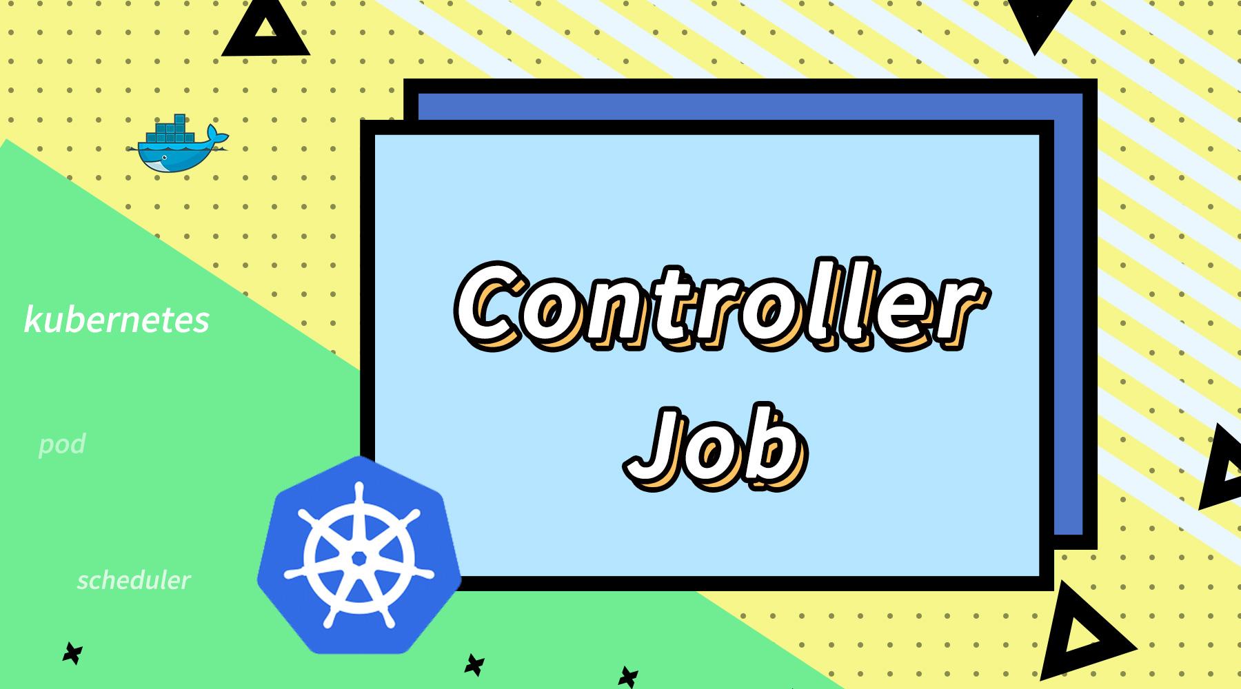 图解kubernetes批处理Job控制器的关键设计_Kubernetes中文社区