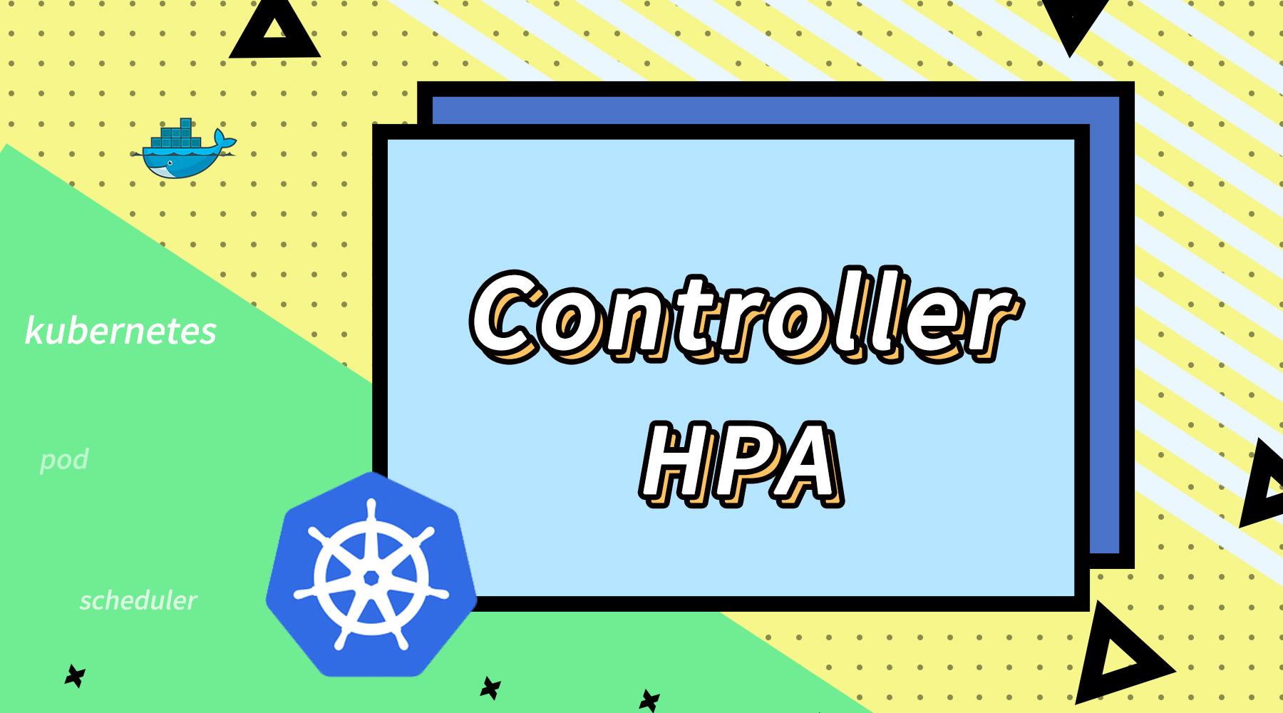 图解kubernetes控制器HPA横向自动伸缩的关键实现_Kubernetes中文社区